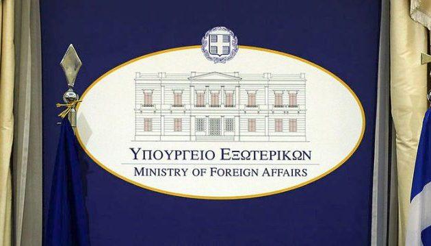 Προειδοποίηση προς Τουρκία: «Η Ελλάδα δεν πρόκειται ποτέ να αποδεχθεί τα τετελεσμένα της εισβολής στην Κύπρο»