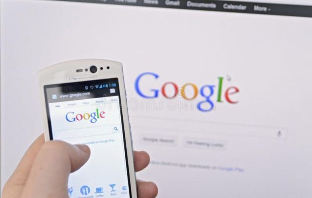Νέο πρόστιμο 1,49 δισ. επέβαλλε η Ε.Ε. στη Google