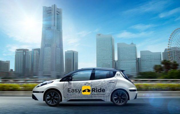 Η Nissan και η DeNA αποκαλύπτουν την υπηρεσία κινητικότητας Easy Ride