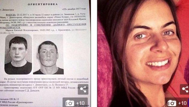 """Της έκλεισε τα μάτια για να της κάνει """"έκπληξη"""" και την μαχαίρωσε 88 φορές"""