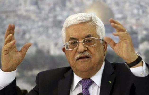 Μαχμούντ Αμπάς: Δεν δεχόμαστε ανεξάρτητο παλαιστινιακό κράτος χωρίς την Ιερουσαλήμ