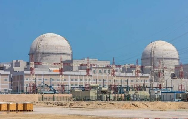 Οι Χούτι ανακοίνωσαν ότι εκτόξευσαν πύραυλο κατά του Πυρηνικού Σταθμού στο Αμπού Ντάμπι