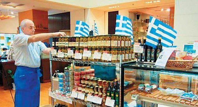 Ισχυρή άνοδος στην οικονομία – Νέο άλμα στις ελληνικές εξαγωγές