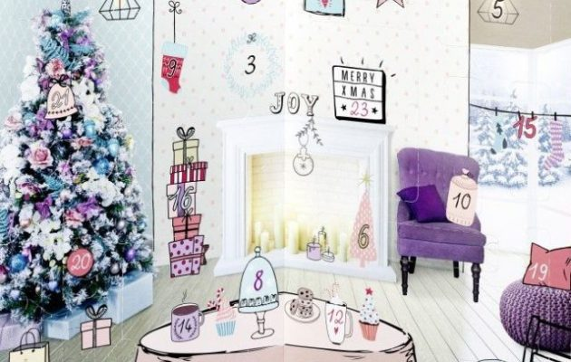 Το advent calendar της Essence σας χαρίζει κάθε μέρα από ένα δωράκι