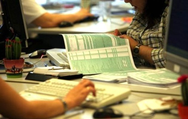 ΑΑΔΕ: Νέες οδηγίες για τις φορολογικές δηλώσεις
