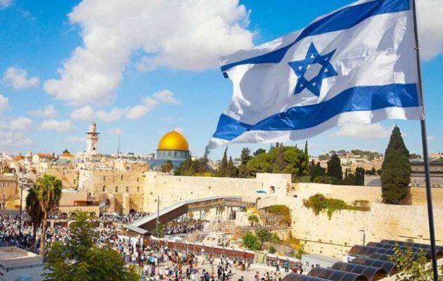 Ισραήλ και Μπαχρέιν υπογράφουν την εξομάλυνση των διμερών σχέσεών τους