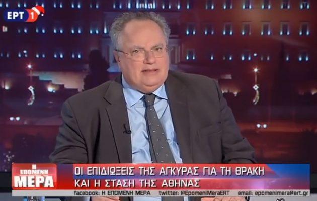 Νίκος Κοτζιάς: «Δεν φοβόμαστε κανέναν» – «Υπηρετούμε το εθνικό συμφέρον» (βίντεο)