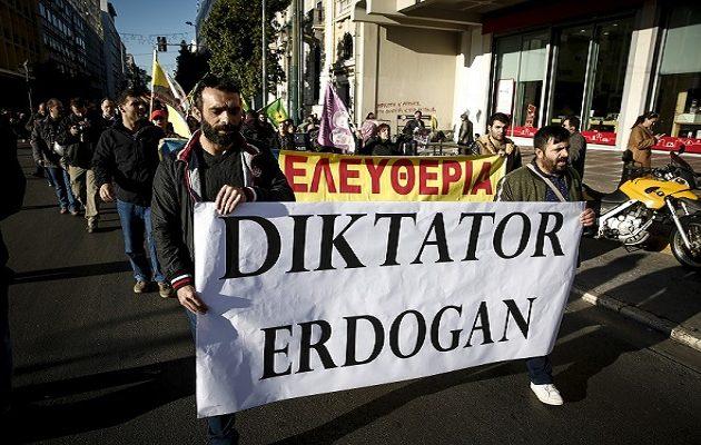 Πορεία Κούρδων κατά του Ερντογάν στο κέντρο της Αθήνας: «Είσαι δικτάτορας»
