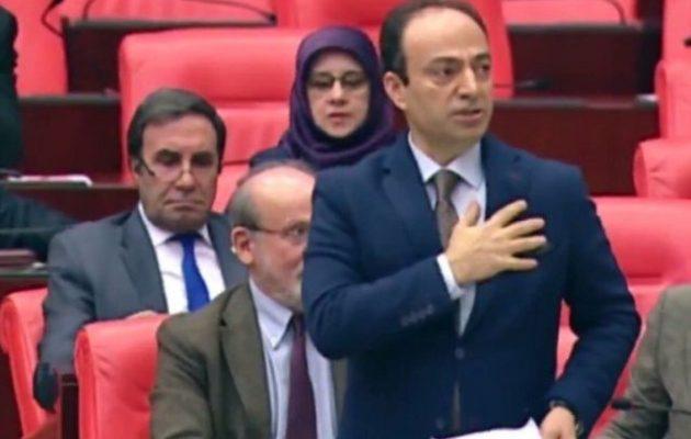 Αποβλήθηκε βουλευτής από την τουρκική Βουλή επειδή είπε τη λέξη «Κουρδιστάν»