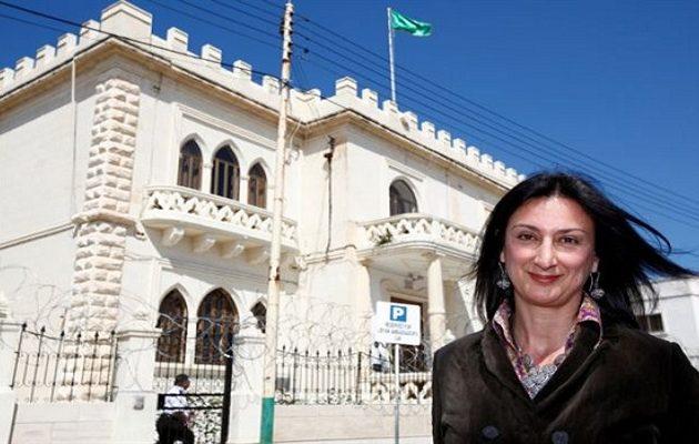 Αποκάλυψη Reuters: Υπήρχε συμβόλαιο θανάτου 150.000 ευρώ για την Μαλτέζα δημοσιογράφο