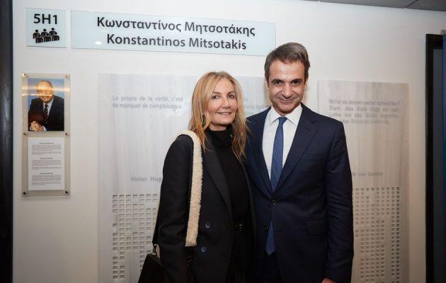 Η Μαρέβα Μητσοτάκη υπέβαλε πόθεν έσχες αλλά δεν δήλωσε την offshore!