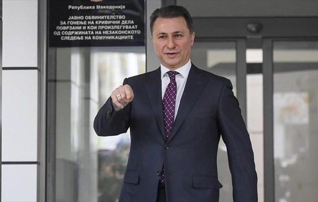 Σκόπια: Παραιτήθηκε ο Γκρούεφσκι – Ποιοι ετοιμάζονται για την κούρσα του κόμματος