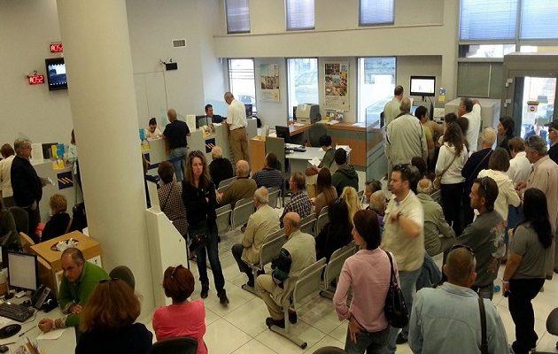 Ποιες αλλαγές έρχονται για τους δανειολήπτες και τον νόμο Κατσέλη