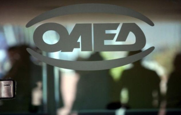 Επιδοτούμενο πρόγραμμα του ΟΑΕΔ για 3.000 ανέργους – Ποιους αφορά