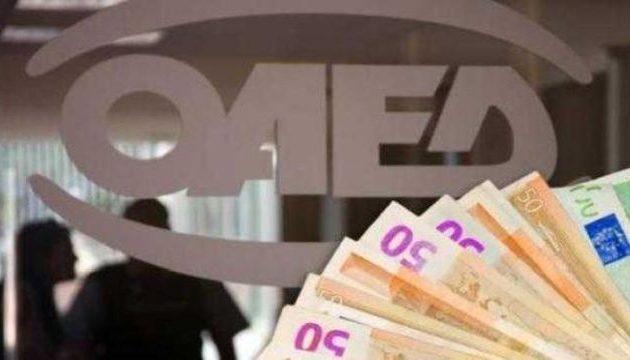 Ποιοι δικαιούνται για πρώτη φορά βοήθημα ανεργίας από τον ΟΑΕΔ