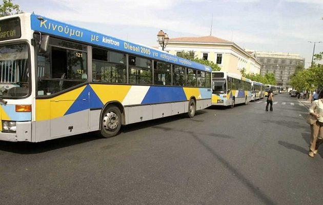 Κάμερες στις λεωφορειολωρίδες: Σε λειτουργία και πρόστιμο 200 ευρώ