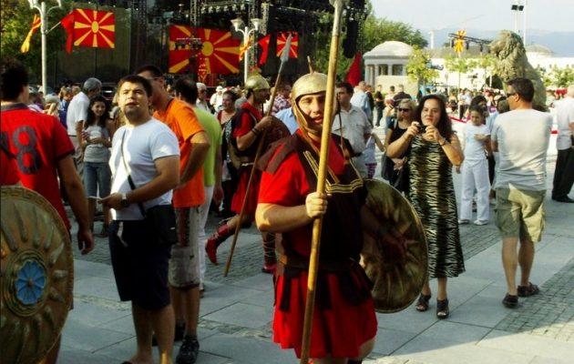 Το τσίρκο με τα Σκόπια πρέπει να τελειώσει – Να προσγειωθούν στην πραγματικότητα πριν χαθούν από τον χάρτη