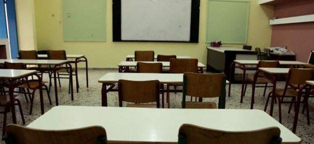 Μπορεί ο μαθητής να έσπασε το πόδι του καθηγητή, αλλά δεν έπρεπε να γίνει και τόση «φασαρία»…