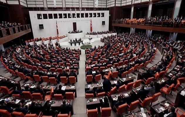 Επίσημα η Τουρκία διεκδικεί 18 νησιά μας στο Αιγαίο – Τι ειπώθηκε στην τουρκική Βουλή