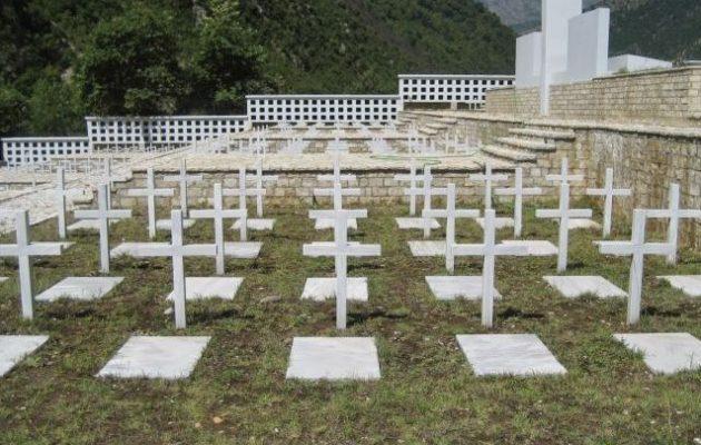 Ενταφιάστηκαν στην Κλεισούρα ακόμα 193 Έλληνες στρατιώτες νεκροί του έπους του '40