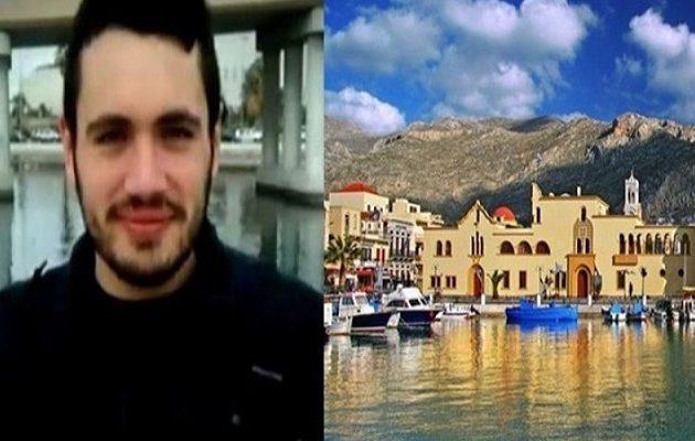 Πώς πέθανε ο φοιτητής Νίκος Χατζηπαύλου στην Κάλυμνο – Τι είπε ο εισαγγελέας