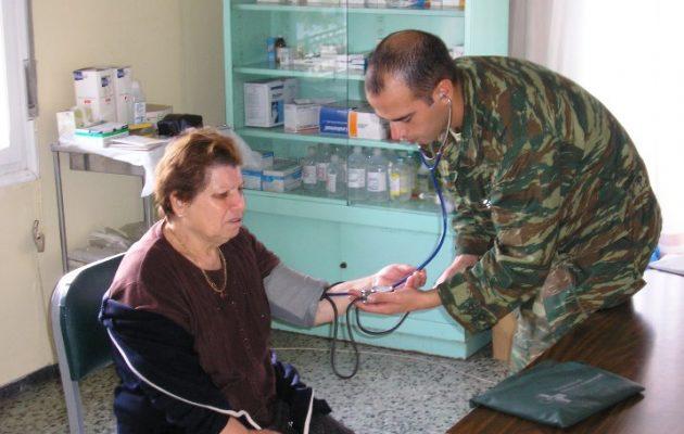 Σε ποια ακριτικά νησιά στέλνει η κυβέρνηση γιατρούς από το στρατό για επάνδρωση των Κέντρων Υγείας