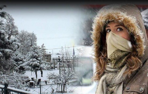 Καιρός: Μέχρι τους -5 βαθμούς πέφτει η θερμοκρασία – Που θα χιονίσει