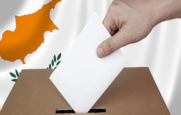 Άνοιξαν οι κάλπες στην Κύπρο – 9 οι υποψήφιοι Πρόεδροι