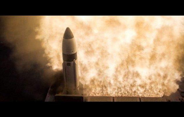 Απέτυχε πυραυλική δοκιμή των ΗΠΑ στη Χαβάη