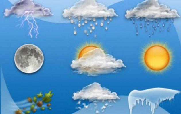 Καιρός: Μικρή άνοδος της θερμοκρασίας τη Δευτέρα, αλλά μετά έρχεται ψύχος