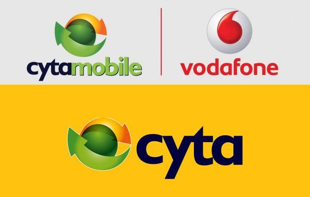 H Vodafone εξαγόρασε τη CYTA – Σε ποια περιοχή έχει μεγάλη «πέραση» η Κυπριακή εταιρεία