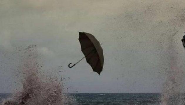 Αλλάζει ο καιρός –  Έρχονται βροχές και ισχυρές καταιγίδες από την Παρασκευή