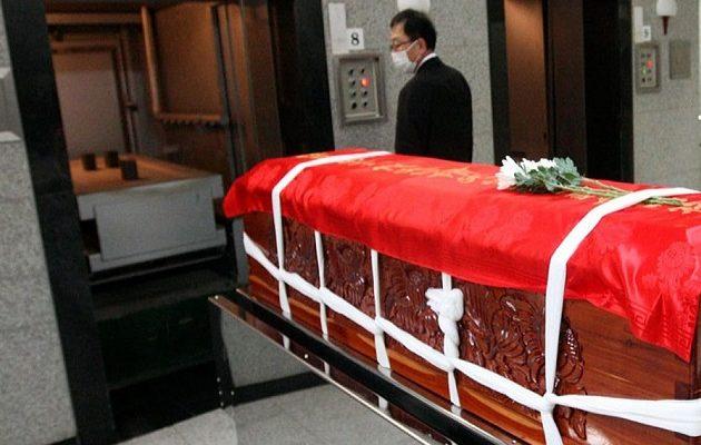 Επιδοτούμενη η φιλική προς το περιβάλλον αποτέφρωση νεκρών στην Κίνα