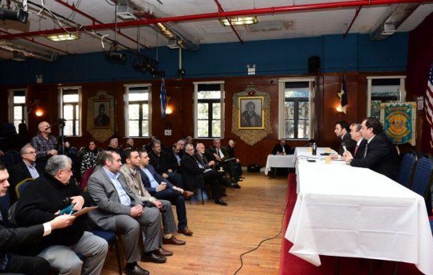 Η ελληνική ομογένεια στις ΗΠΑ ψήφισε «όχι» στον όρο «Μακεδονία» για τα Σκόπια