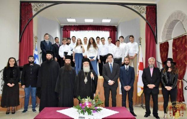Χωρίς δασκάλους τα ελληνικά σχολεία στην Παλαιστίνη – Ο κίνδυνος αφελληνισμού των Ιεροσολύμων