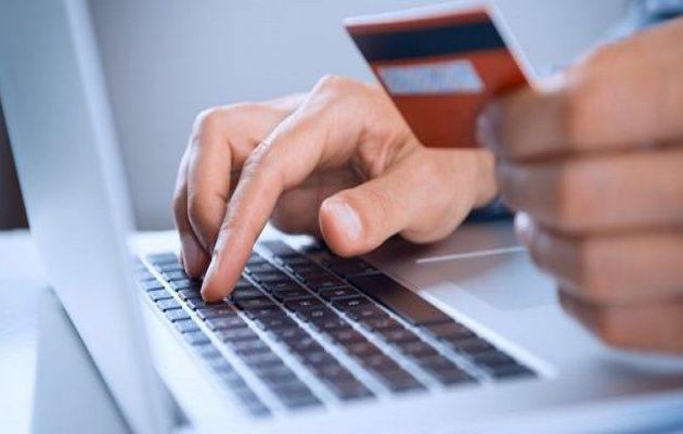Πότε ξεκινά η πληρωμή φόρων με κάρτα μέσω Taxisnet