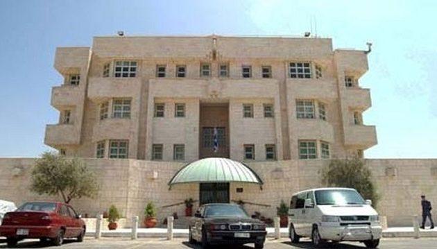 Λειτουργεί ξανά η πρεσβεία του Ισραήλ στο Αμάν της Ιορδανίας