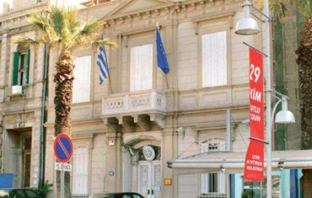 Απόπειρα εμπρησμού του ιστορικού κτιρίου του Ελληνικού Προξενείου στην προκυμαία της Σμύρνης