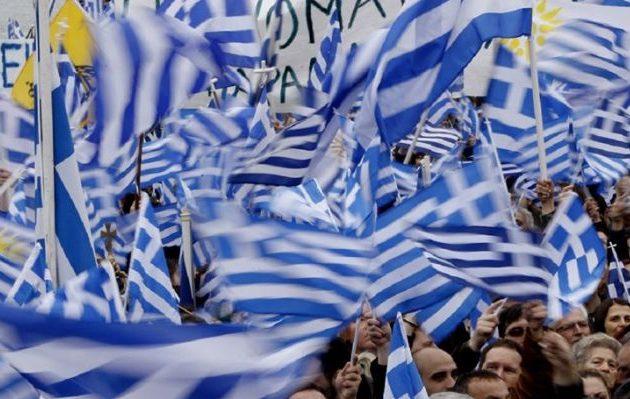 Ακυρώθηκε το συλλαλητήριο στην Πάτρα για το Σκοπιανό