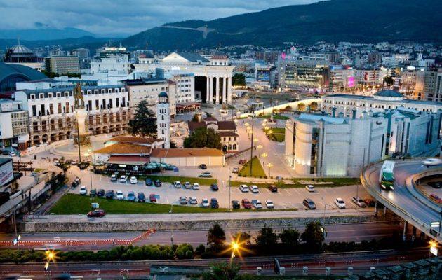 Στα Σκόπια ήταν έτοιμοι να χτίσουν πυραμίδα – «Οι Τσιγγάνοι στα Σκόπια είναι οι γνήσιοι αρχαίοι Αιγύπτιοι» (βίντεο)