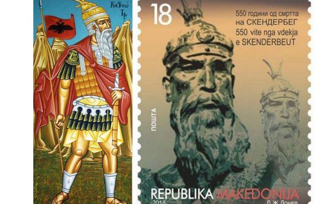 Τα Σκόπια εξέδωσαν γραμματόσημο με τον Έλληνα Γεώργιο Καστριώτη για να καλοπιάσουν τους Αλβανούς