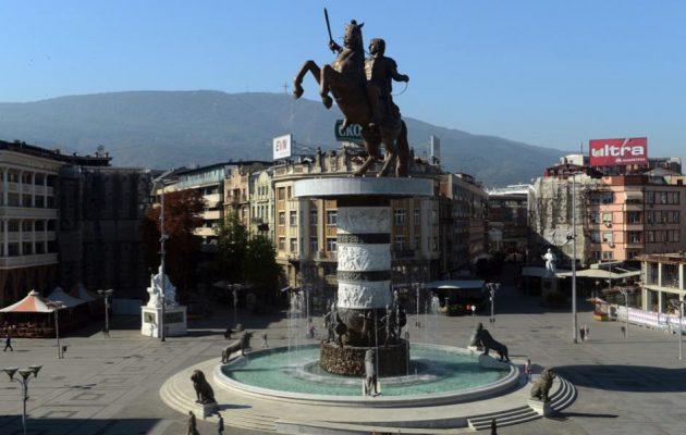 Η Γαλλία δεν θέλει τα Σκόπια στην ΕΕ – Δηλαδή, δεν είμαστε εμείς οι «κακοί»;
