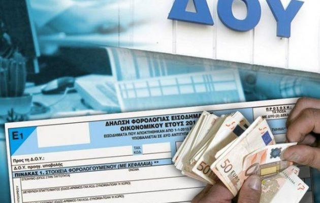 Θα στενάξει ο λαός – Μειώνουν το αφορολόγητο στα 6.500 ευρώ