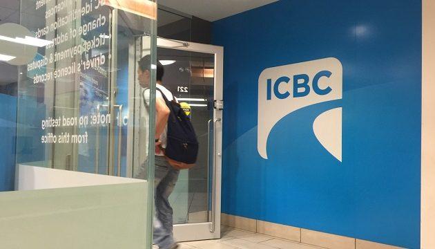 Η μεγαλύτερη τράπεζα στον κόσμο σχεδιάζει την είσοδό της στην Ελλάδα