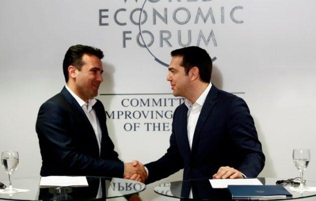 Βήμα προς βήμα: Διαβάστε όλα όσα κερδίζει η Ελλάδα με τη συμφωνία με πΓΔΜ
