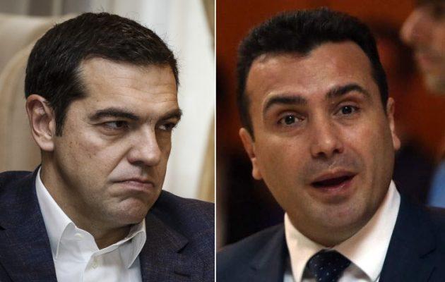 Στις 17 Μαΐου Τσίπρας και Ζάεφ συναντιούνται στη Σόφια με θέμα το «Σκοπιανό»
