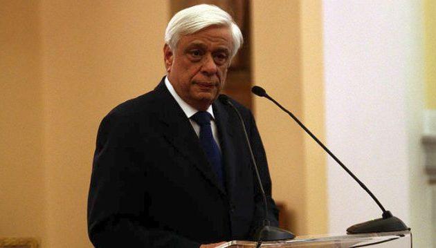 Παυλόπουλος προς Σκόπια και Τουρκία: Σοβαρευτείτε και ευθυγραμμιστείτε με την Ευρώπη