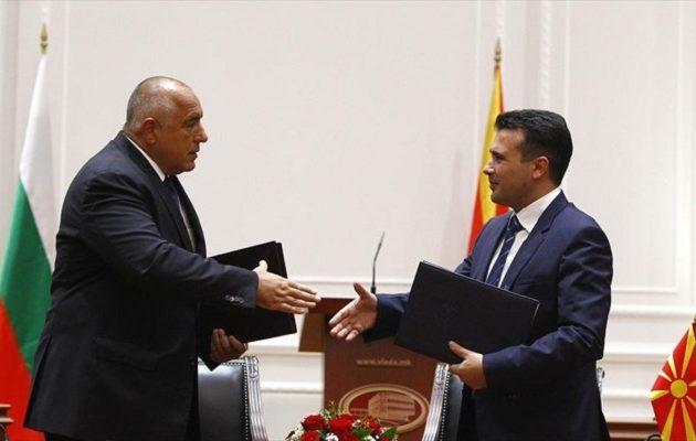 Το κοινοβούλιο των Σκοπίων επικύρωσε το Σύμφωνο Φιλίας με τη Βουλγαρία
