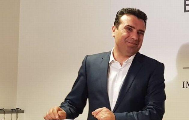 Ο Ζάεφ το… παίζει άνετος: Και να μην συμφωνήσουμε με την Ελλάδα «δεν ήρθε το τέλος του κόσμου»