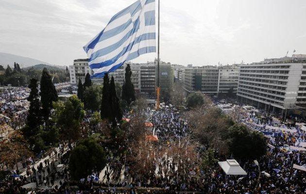 ΕΛ.ΑΣ.: Στο συλλαλητήριο συμμετείχαν 140.000 πολίτες